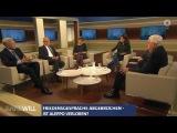 Немецкий генерал Если бы Россия захотела, то в Сирии бы и воробьи пешком ходили