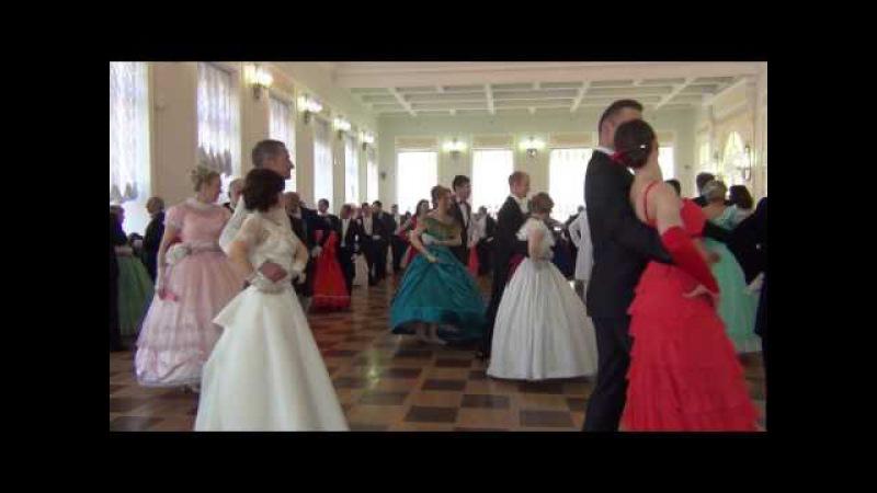 Венгерский бальный на Пасхальном бале в Доме Пашкова. www.rpu-dance.ru