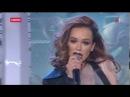 Мария Яремчук - Ти в мені є (Большая свадьба 2017)