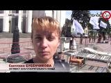Семь евро на одного пациента в год украинская медицина движется к европейским с...