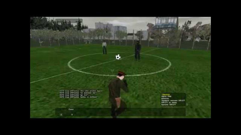 Футбол в Nogville (Operation Flashpoint)