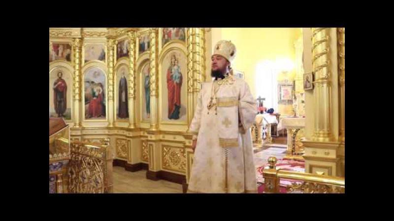 25.05.17 Слово епископа Диодора