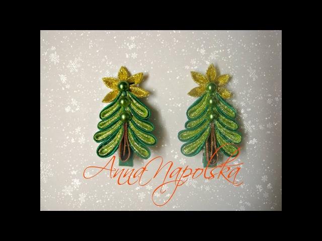 Заколочки Ялинки канзаши. Заколочки Елочки своими руками. Hair clip Christmas tree kanzashi
