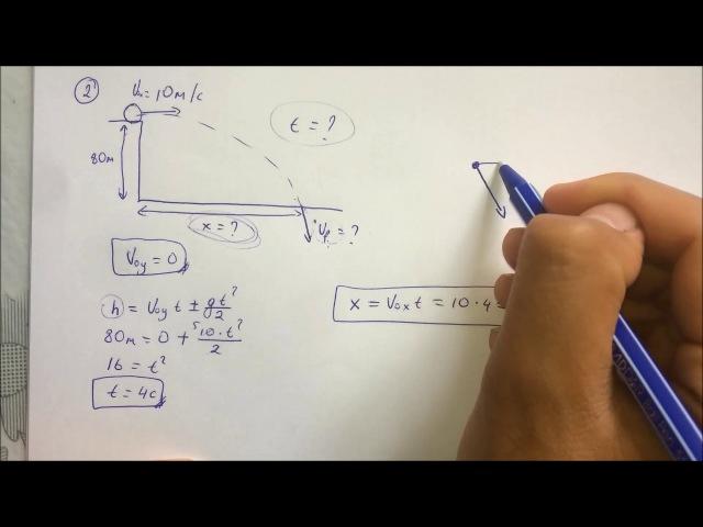 2 ші сабақ 4 ші бөлім Физика Қазақша Екі бағыттағы қозғалыс Есеп шығару 2
