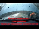 Всероссийское соревнование ралли-марафон «1000 Вёрст» Экипаж № 6 Петр Носатенко - ...