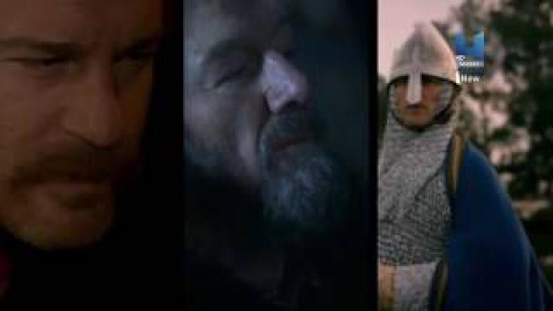 Последние короли воители средневековой Европы