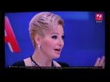 Фрагмент выступления Марии Максаковой на ток-шоу украинского телеканала ZIK в Ки ...