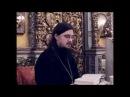 о.Даниил Сысоев: Книга пророка Исаии, глава сорок четвертая.