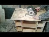 Рабочий стол для циркулярной пилы. Часть 1.  Homemade table saw 3 in 1.
