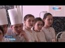 Сюжет о фестивале национальной кухни