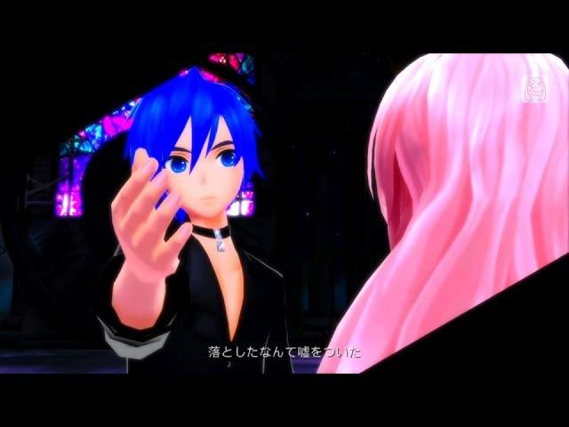 [巡音ルカ・KAITO] ロミオとシンデレラ -Romio Cinderella- Luka Cover 【PS3 初音ミク Edit/Full PV】