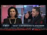 Скандал между Богословской и Шкиряком в эфире NewsOne Шкиряк, Вы не мужчина! 20.02.17