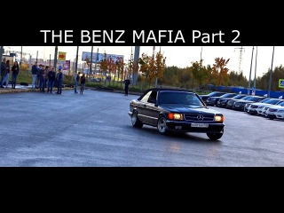 THE BENZ MAFIA BIRTHDAY 2 Part 2