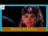 Mohabbat Ka Ek Devta | Lata Mangeshkar @ Teri Payal Mere Geet | Govinda and Meenakshi Sheshadri