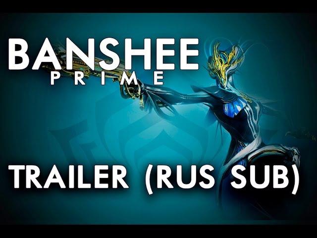 🔷Трейлер Банши Прайм Русские субтитры\Banshee Prime Rus Subs🔷[WARFRAME ВАРФРЕЙМ ИСТОРИЯ ЛОР...