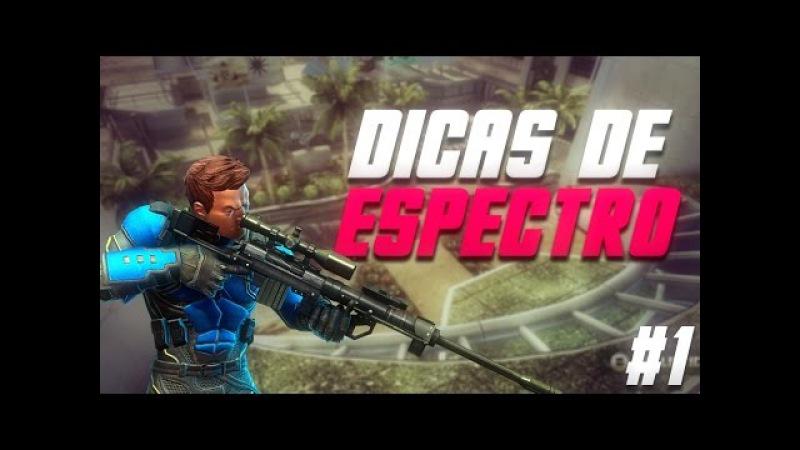 DICAS DE ESPECTRO - POSICIONAMENTO NO PARQUE CORPORATIVO [Ballistic Overkill]