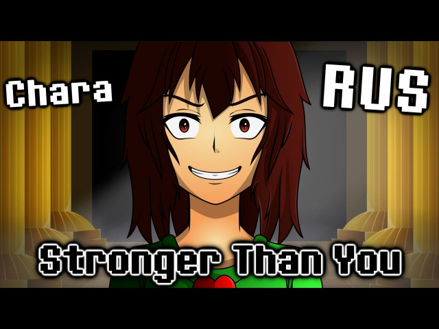 Stronger Than You - Chara Response [Undertale Parody] RUS COVER