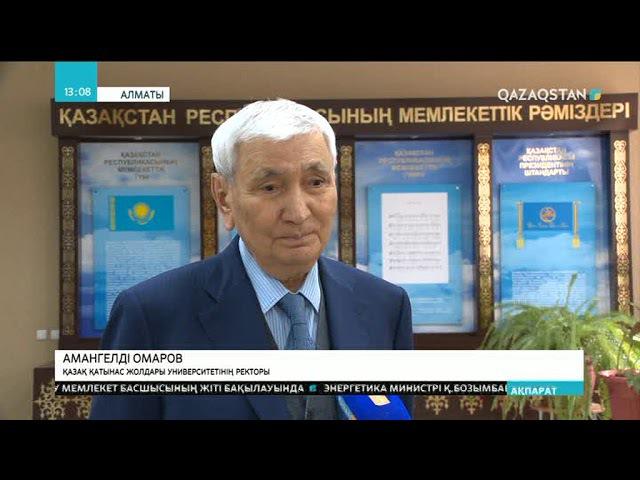 Алматының көптеген жоғары оқу орындары латын әліпбиіне өтуге әзір