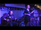 Акустический фолк в рок баре Подвал. Самара 12.02.2017 (часть 3)