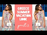 The Perfect Summer Maxi Dress Greek Summer Vacation Look Part 3
