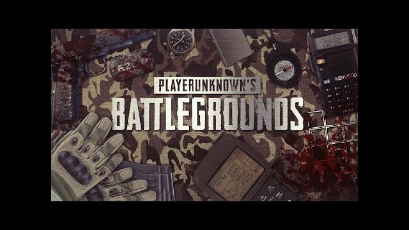 Battlegrounds - Суровая школа выживания   Bes,Omero,CrewGTW Ezida)