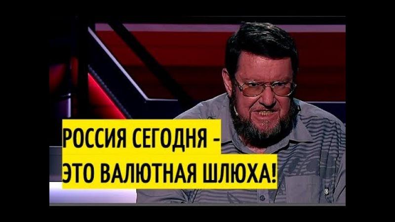 Мужик Сатановский жёстко выпорол власть по центральному телеканалу
