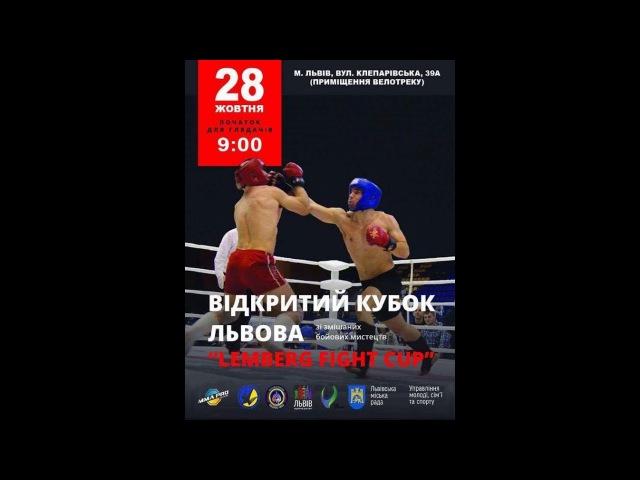 28.10.2017 Митро Юрій / Фінал 2 раунд