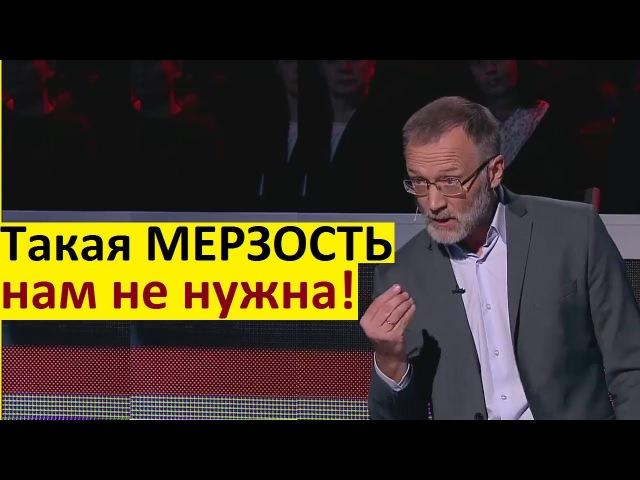 Сергей Михеев: У нас разные ценности c Западом