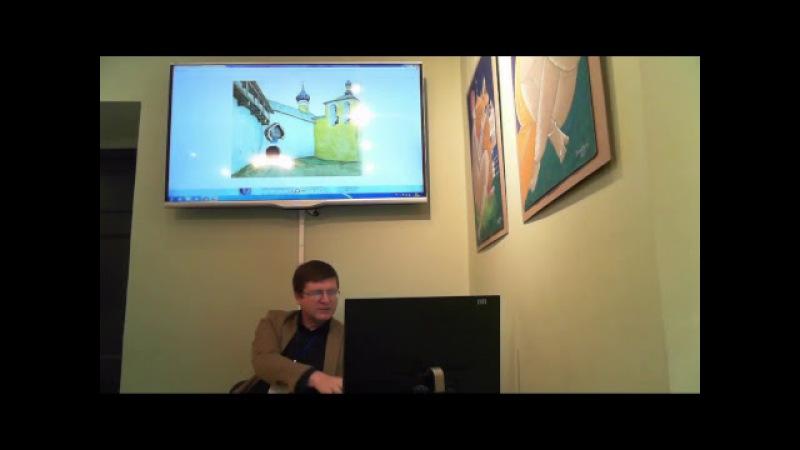 Лекция «Настоятели Свято-Успенского Псково-Печерского мужского монастыря и рер...