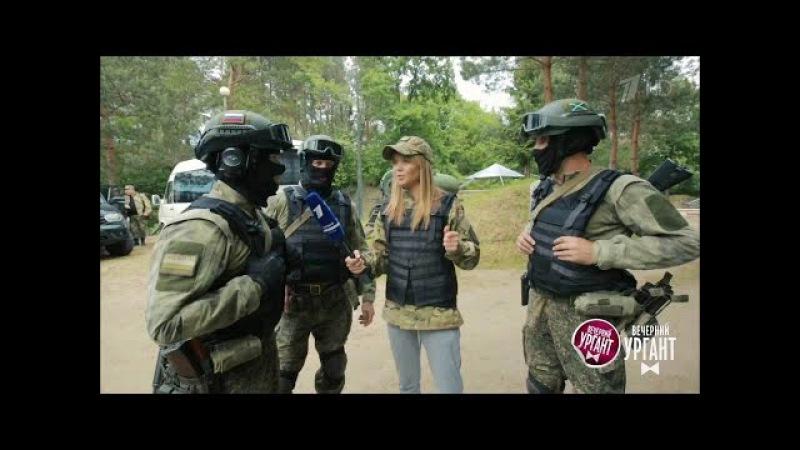 Вечерний Ургант. Острый спецназовский репортаж сАллой Михеевой 14.06.2017