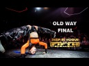 Old Way Final | Deep in Vogue. The 5th Element