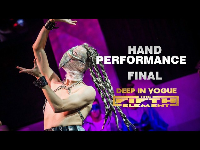 Hand Performance Final | Deep in Vogue. The 5th Element