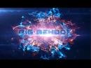 Проект Big Behoof. Закольцовка двух алгоритмов