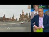 Что Путин и Трамп скажут друг другу?