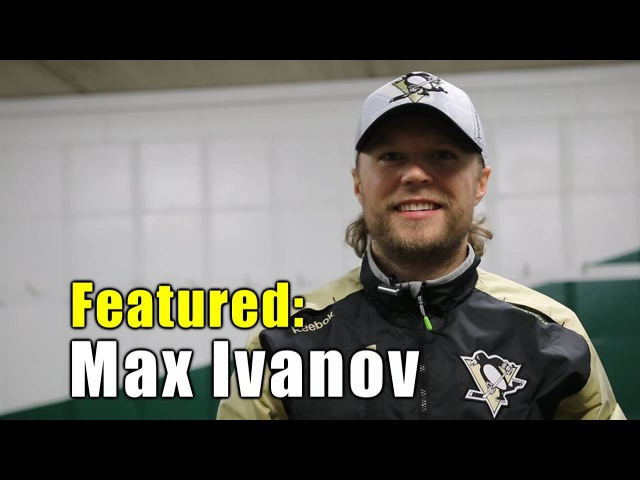 Max Ivanov Feature - Skating Coach of Malkin, Crosby and the Penguins