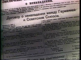 Неизвестная война 1978 Фильм 1. «22 июня 1941 года»