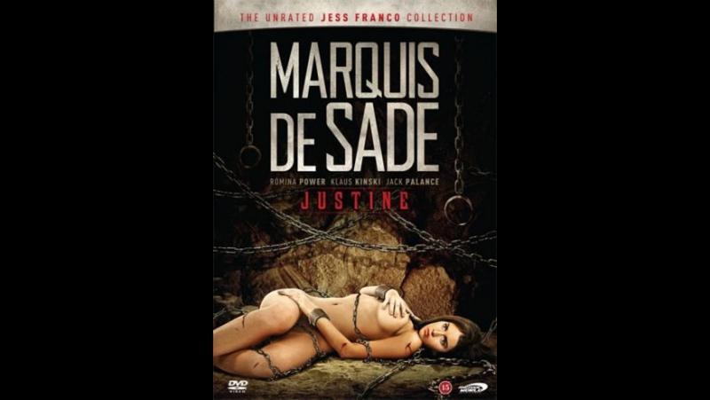 Жюстина маркиза Де Сада (1969)