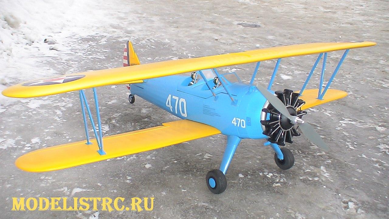 PT-17 EPO