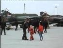 Документальный фильм о 833-м ИАП аэродром Альтес-Лагер ГДР