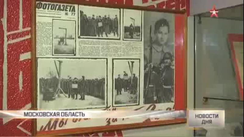 Зоя Космодемьянская, казненная фашистами, родилась 92 года назад