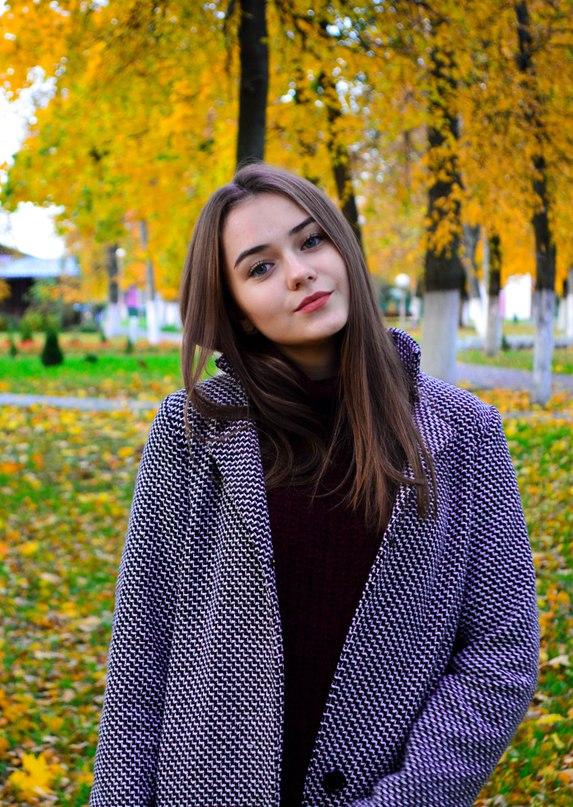 Диана Алисевич |