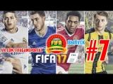 FIFA 17 — live ?