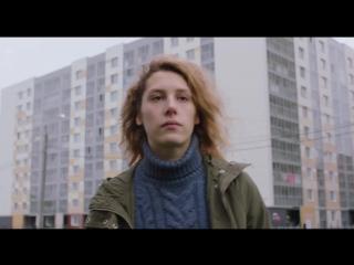 RUS   Трейлер фильма «Аритмия». 2017.