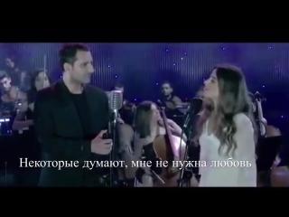 Очень красивая Турецкая песня с переводом