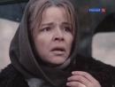 """Вечный зов. Фильм второй. 5-я (17-я серия). """"Боль и гнев"""""""
