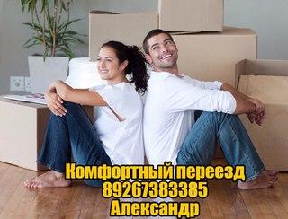 Сосед по комнате в общежитии гей рассказ фото 705-824