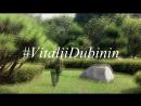 Contact Juggling. Dubinin Vitalii