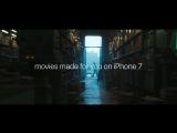 Practically magic. iPhone 7