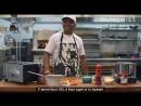 Prodigy of mobb deep Prodigy повар готовит и рассказывает за болезнь и тюрягу субтитры рус с youtube HD 720 p
