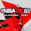 NBA 2K18 / NBA 2K17